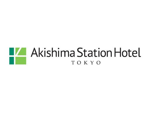 昭島ステーションホテル 東京